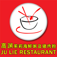delivereat.my - Ju Lie Restaurant